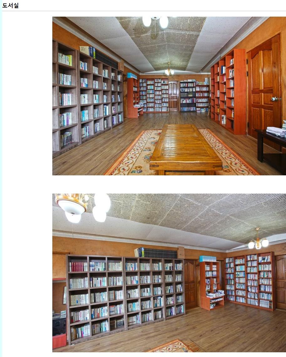 도서실.jpg